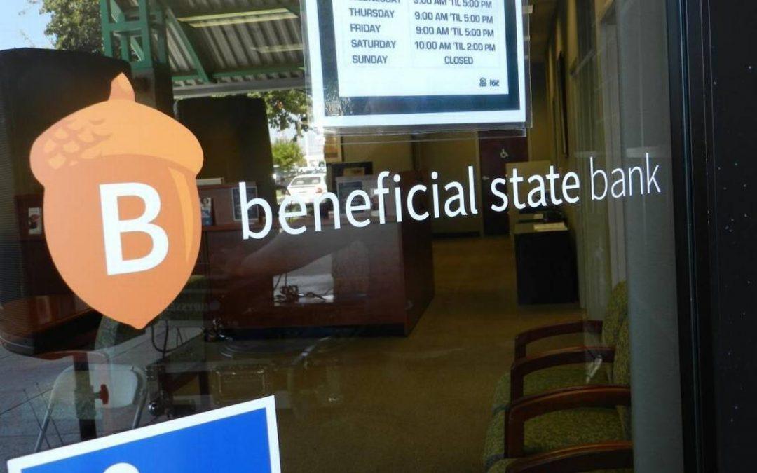 共益銀行 以貸款改變體制