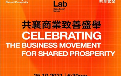 Celebrating the business movement for shared prosperity